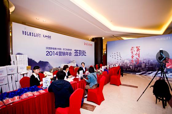 重庆会议公司年会签到的注意事项图片