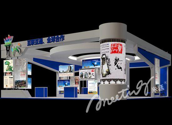 重庆米廷会展为您展示3d设计策划方案全过程